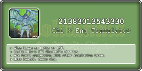 21383013543330
