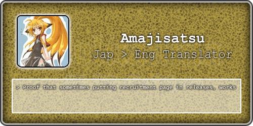 Amajisatsu